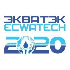 ЭкваТэк 2020: 8-10 сентября 2020
